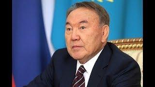 Назарбаев останется в 2020 году, если его не вынесут вперед ногами/ БАСЕ