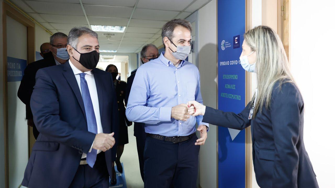 Επίσκεψη του Πρωθυπουργού Κυριάκου Μητσοτάκη στο νέο ΜΕΓΑ Εμβολιαστικό Κέντρο στα Ιωάννινα