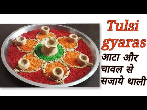 Aarti thali decoration ideas / Aarti thali decoration / aarti decoration / thali decoration