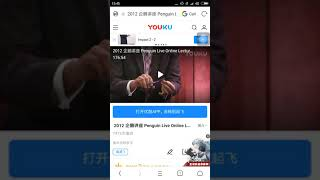 HOW TO DOWNLOAD LOT OF MAGIC VIDEO FROM YOUKU/SOKU