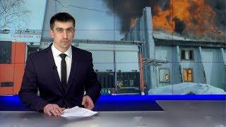 НОВОСТИ от 19.03.2019 с Александром Ивановым