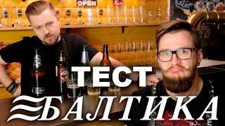 Самое популярное пиво в России