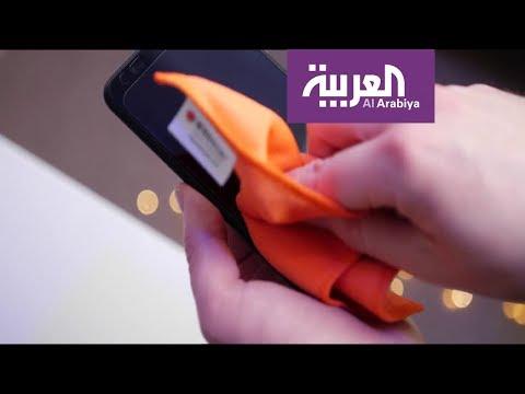 العرب اليوم - شاهد: الطريقة الأفضل لتعقيم الهواتف الجوالة