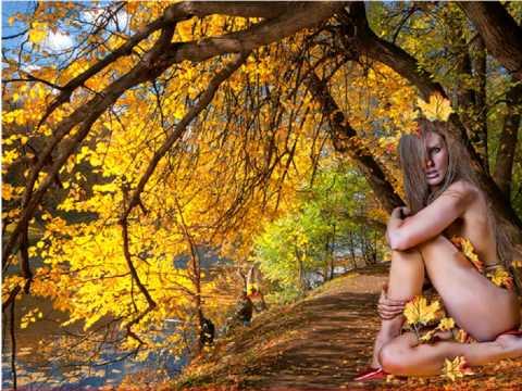 Осень осень...