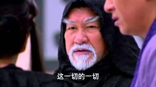 天龙八部 41(上) 乔峰萧远山父子相认