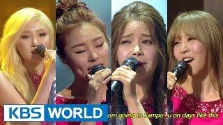 MAMAMOO - The way to Sampo | 마마무 - 삼포로 가는 길 [Immortal Songs 2]