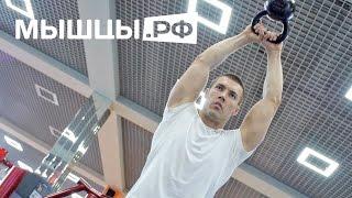Смотреть онлайн Упражнения кроссфит в тренажерном зале