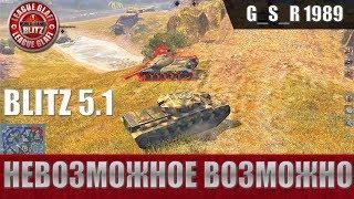 WoT Blitz - Впервые вижу подобное.Лучший бой на 8 уровне - World of Tanks Blitz (WoTB)
