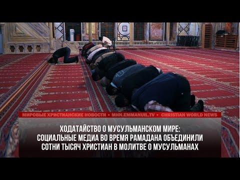 Молитва от порчи в семье
