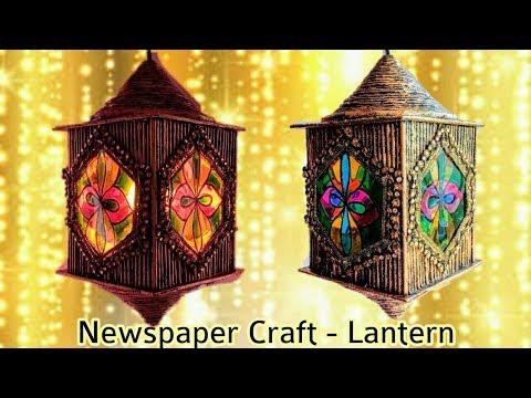 How to make Newspaper Lantern | Diwali home decor