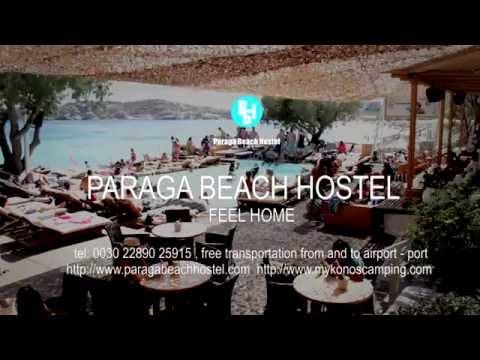Video of Paraga Beach Hostel