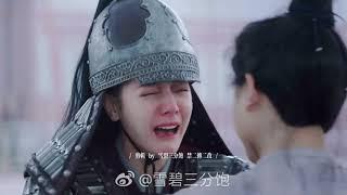 [AUDIO] Kén - Châu Thâm (Trường Ca Hành OST) - Địch Lệ Nhiệt Ba - Ngô Lỗi