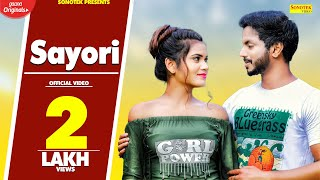 Sayori | Vikesh Singh | Sapna Singh | Garda Siyadih | Latest Bollywood Songs 2020 | Hindi Song