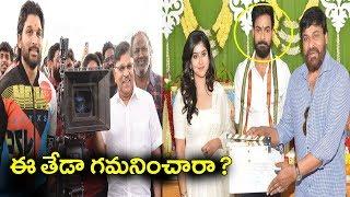 Chiranjeevi Clap To Vaishnav Tej Debut Movie Opening | Allu Arjun | Sai Dharam Tej | Varun Tej