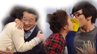 Cả gia đình Heri chơi gameshow, Chi Hun-Chung Um ăn ý - Bô Súc thông minh bất ngờ
