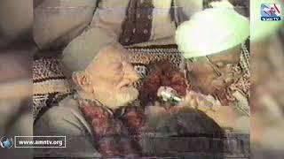 Bacha Khan historical speech in Hyderabad - Provincial Autonomy