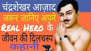 Chandra Shekhar Azad Biography In Hindi Indian Real Hero Chandra Shekhar Indian Freedom Fighter