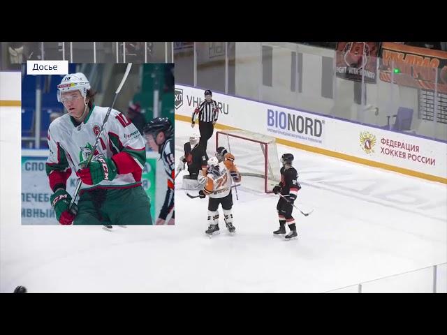 Ангарского хоккеиста заметил американский клуб