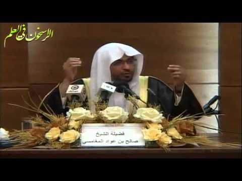 فيقول هاؤم اقرءوا كتابيه ــ الشيخ صالح المغامسي