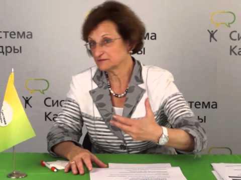 Как грамотно сообщить об увольнении, Наталья Самоукина