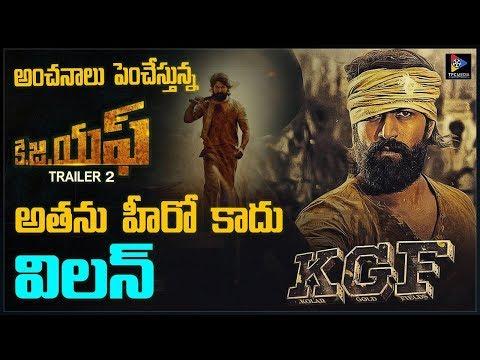 Actor Yashs Kgf Movie Trailer 2 Is Out Latest Cinemas Telugu