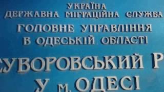 Оформление id-карты (сервис по-Украински)