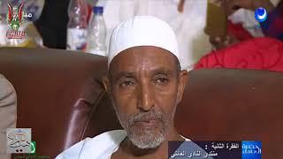 تحميل و مشاهدة حكاية ملام ● محمد زمراوي MP3