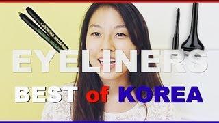 Best of Korea: Best Korean Eyeliners!