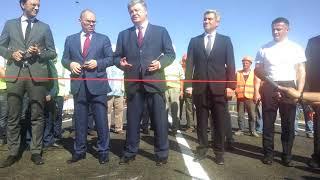 Odessa1.com - Порошенко открывает мост на границе с Молдовой