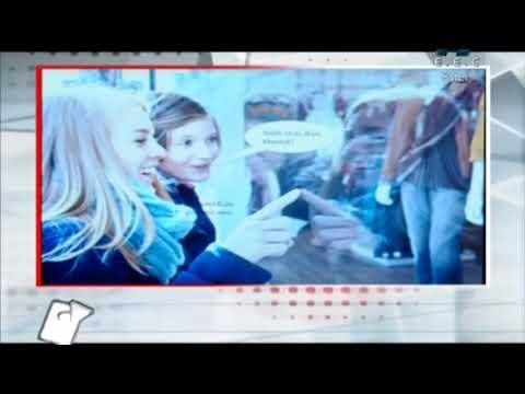 ألماني : مراجعة الأدوات كاملة و أهم تريكاتها د أشرف سمير