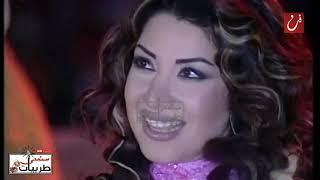تحميل اغاني ألين خلف   لا لي له   سهرات وحفلات ليالي التليفزيون   مصر 2002   سمعني طربيات MP3