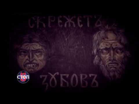 Москва богородский храм расписание богослужений