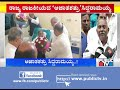 Gt Deve Gowda H Vishwanath Meet Siddaramaiah Andamp Inquire About His Health