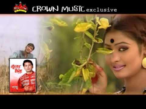 Bangla New Song 2019   Singer Saju ( POMO) Crown Music World
