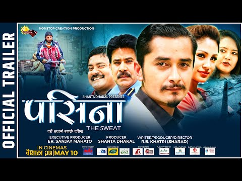 Nepali Movie Bulbul Teaser