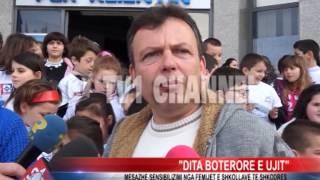 """preview picture of video '""""Dita boterore e Ujit"""", mesazhe sensibilizimi nga femijet e shkollave ne Shkoder'"""