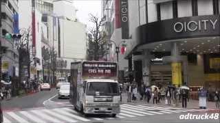 リーアム・ニーソン:主演映画『96時間/レクイエム』の宣伝トラック