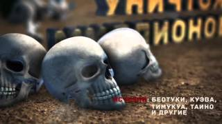 Противостояние ЦИВИЛИЗАЦИЙ!!!  Документальный исторический фильм. Геополитика! Добра и Любви ВСЕМ!