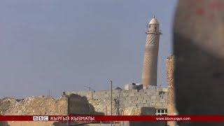 Мосулдагы тарыхый мечит жардырылды - BBC Kyrgyz