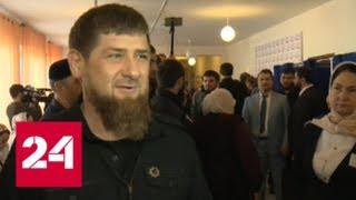 Кадыров пришел на выборы с мамой и женой - Россия 24