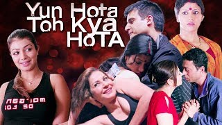 Yun Hota Toh Kya Hota Full Movie | Irfan Khan Hindi Movie | Ayesha Takia | Latest Bollywood Movie