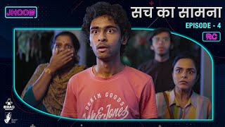 Jhoom - Episode 4 | Face The Truth (RC) | Marathi Webseries | @Bira 91 Merch Store #bhadipa