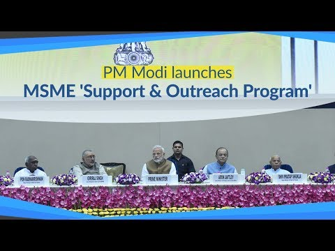 PM Modi launches the Micro Small & Medium Enterprises (MSME)
