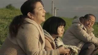 鈴木家の嘘(野尻克己監督) – 映画予告編