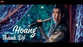 [Vietsub] Hoang Thành Độ - Châu Thâm (OST Trần Tình Lệnh)