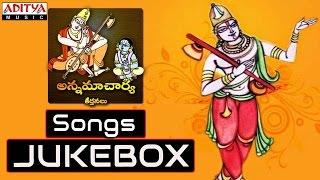 Annamacharya Keerthanalu Vol-3 || Telugu Devotional Songs By Nitya Santhoshini