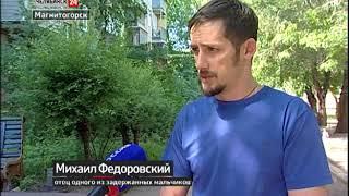 Челябинск 24, 26 июля