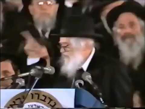 """צפו: """"במה אתם יהודים"""" 31 שנים לדרשתו חוצבת הלהבות של הרב שך"""