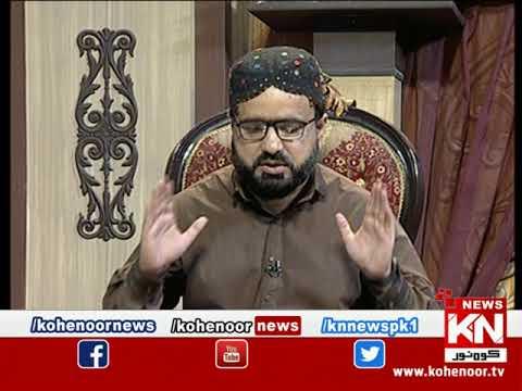 Istakhara 29 June 2021 | Kohenoor News Pakistan