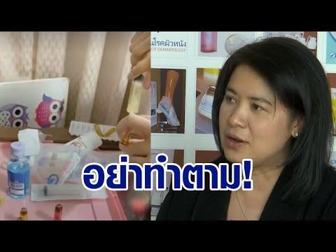 Ch3ThailandNews